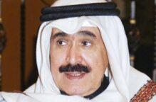 """""""أحمد الجارالله"""" يكتب: وداعاً صباح الأحمد"""
