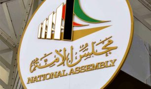 #النخبة  الغانم: نؤيد إجراءات السعودية في الحفاظ على أمنها