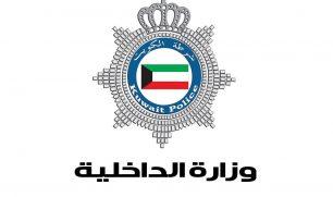 """#النخبة  """"بسبب هاتف نقال"""".. احتجاز ثلاثة مصريين"""