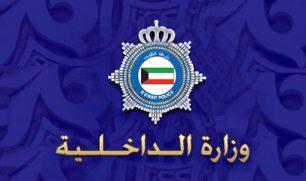 """#النخبة  عسكري في """"الداخلية"""" ضحية عملية تزوير"""