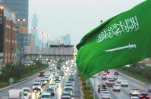 الخارجية السعودية: نرفض رفضا قاطعا ما ورد في تقرير الكونغرس بشأن مقتل جمال خاشقجي والذي تضمن استنتاجات غير صحيحة