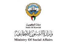 #النخبة| استضافة الدورة 73 لمجلس وزراء الشؤون الاجتماعية العرب.. بدءًا من الغد