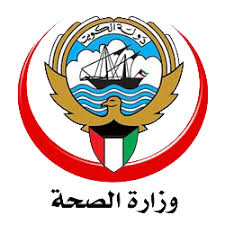 الهيكل التنظيمي لوزارة الصحة الكويت
