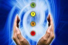 #الصحة تحذر: العلاج بالطاقة يؤدي إلى نتائج عكسية