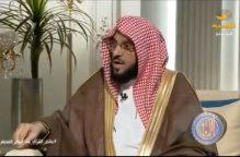 القرني يعتذر للسعوديين: بعض معتقدات «الصحوة» تُخالف السُنّة