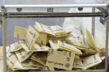 تحفّظ الحكومة على تعديل النظام الانتخابي دستوري..