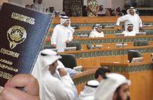 سوريين وسعوديين بهويات كويتية… تزوير الجناسي يتفاقم