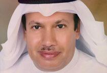 أشجان #وطن ،،،، بقلم / د. سعود محمد العصفور