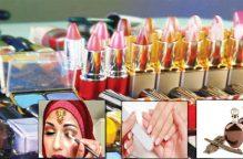 دراسة:90 % من الكويتيات غير راضيات عن أشكالهن