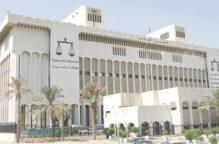 تقرير «الخبراء» يؤجِّل «ضيافة الداخلية» إلى 24 يونيو
