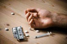 المخدِّرات تقتل 5 مواطنين شهرياً