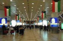 870 كاميرا مراقبة جديدة ومتطورة تغطي مباني مطار الكويت الدولي