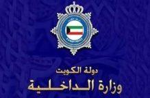 #سعودي ممنوع من الدخول بأمر #أمن_الدولة سقط في السالمي
