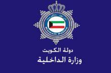 بدون «فزع» لشقيقه اللص فأهان 3 من رجال الأمن بالمخفر