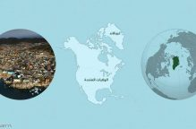 جرينلاند حلم الرؤساء الأمريكيين.. ترامب يريد شراء أكبر جزيرة في العالم