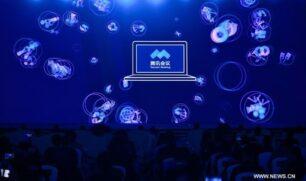 مؤتمر الإنترنت العالمي يكشف عن الإنجازات العلمية والتكنولوجية الرائدة في الفضاء الإلكتروني