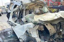 وفاة 4 أشخاص منهم طفلة وإصابة 3 آخرين في تصادم وانقلاب