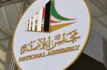 نواب يقترحون تعديل قانون محاكمة الوزراء لتعزيز المحاسبة القانونية