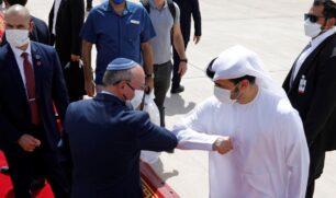 التطبيع بين الإمارات وإسرائيل: توقيع الاتفاق التاريخي في واشنطن في 15 سبتمبر/أيلول