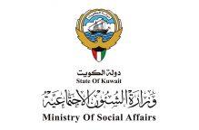 جمع «الدّية» للخارج يقتصر على المحكوم الكويتي
