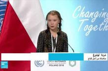 """عمرها 16 عاما.. """"غريتا"""" فتاة سويدية مرشحة لجائزة نوبل للسلام"""