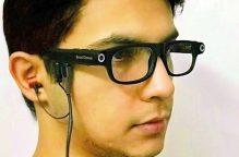جامعة عجمان تطور نظارات ذكية لفاقدي البصر