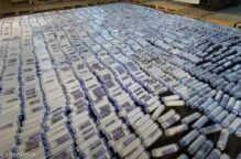 مصر.. احباط محاولة تهريب مخدرات بـ25 مليون دولار