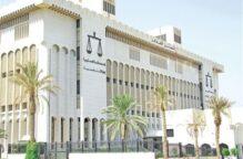 توقيف 7 قضاة عن العمل وإحالتهم للتحقيق