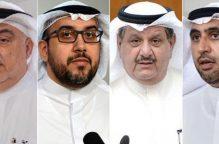 اقتراح لحماية دولة الكويت من العدد الزائد من المقيمين والوافدين الأجانب