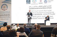 الغانم: استثمار الكويت في السلام كان قرارًا استراتيجيا وليس ترفاً وتنظيراً