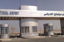 حشيش ألغى سفر مصري إلى الكويت