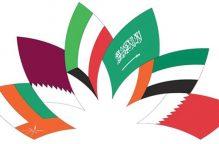 وكالة للتصنيف الائتماني: أوضاع بنوك الخليج في 2020… مستقرة