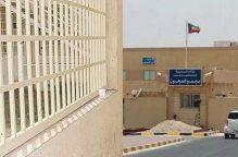 #النخبة| إخماد حريق في سجن النساء بالمركزي وإنقاذ 16 حالة اختناق