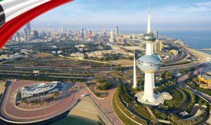 مدينة الكويت الأسوأ عالمياً… في وقت الفراغ