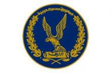 «الداخلية» المصرية: مقتل 3 «إرهابيين» في مواجهات مع الأمن بسيناء