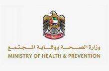 """الإمارات تعلن شفاء حالتين جديدتين مصابتين بـ """"كورونا"""""""