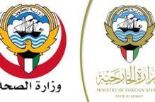 قريباً… بدء المرحلة الثانية لإجلاء الكويتيين