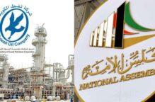 ضغوط نيابية لتمرير توسعة «النفط الثقيل»