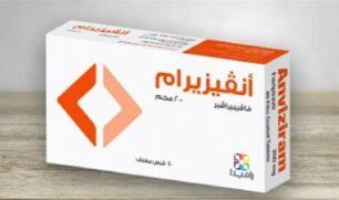 شركة مصرية تتلقي طلبات لتصدير عقار لعلاج كورونا