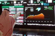 سوق الأسهم السعودية تغلق على أعلى مستوى منذ 2019