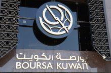 #النخبة| بورصة الكويت تنهي تعاملاتها على انخفاض اثر عمليات بيع طالت الاسهم القيادية