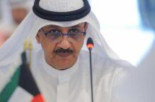 «الشؤون القنصلية» تطلق رابطاً إلكترونياً لحجز مواعيد معاملات التصديقات