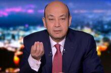 عماد أديب عن حادثة شقيقه: الوسادة الهوائية أنقذت حياة عمرو أديب
