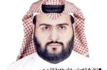 خالد طعمة يوضح : لماذا تاريخ الكويت؟