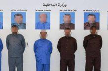 #النخبة| تسليم عناصر الخلية الإرهابية التابعة للإخوان إلى مصر