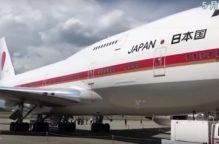 فيديو| طائرة إمبراطورية يابانية للبيع مقابل 464 مليون جنيه