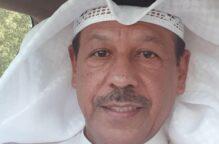 عقيد ركن متقاعد ناصر سلطان سالمين يكتب ليبقى الاحتلال الغاشم حاضراً !!
