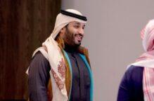 جاكيتة ولي العهد محمد بن سلمان تنفذ من الرفوف والشركة تشكره