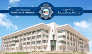 «كورونا» تعيد متستّرين على خلية العبدلي إلى الكويت