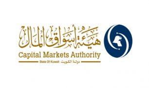 """""""أسواق المال"""" توظف 34 كويتياً وكويتية"""